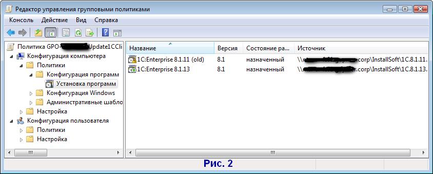 1cupdate_install1