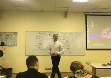 Мирбис MBA Игорь Шило Операционный менеджмент